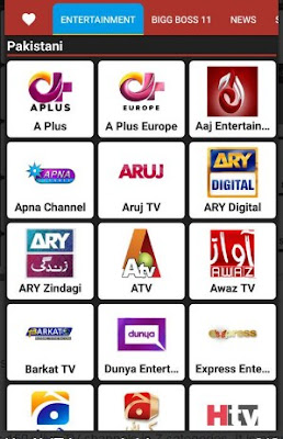 World All Channel Live TV Android Apps Smartphone APK Software Free Download