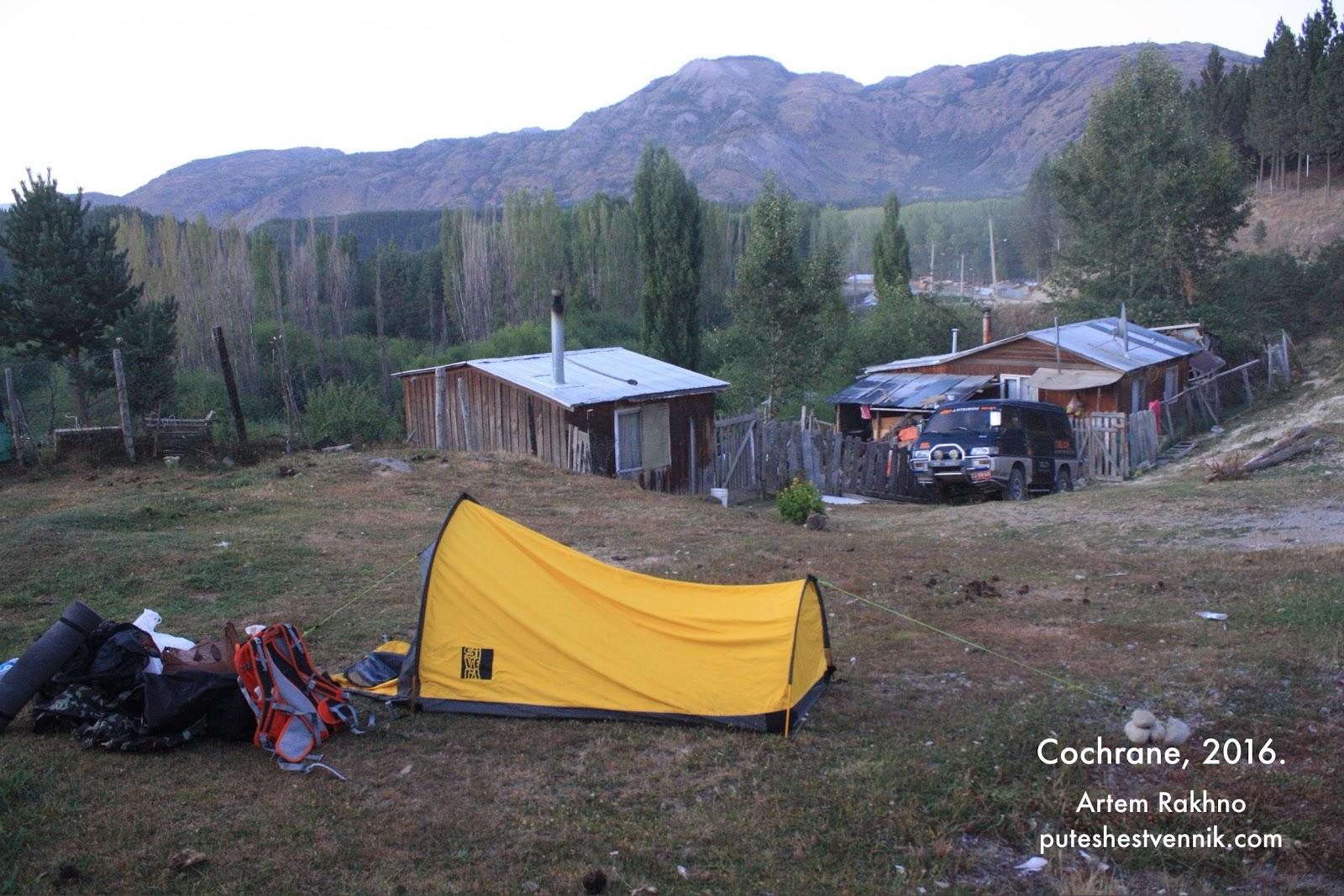 Моя палатка в Кокране