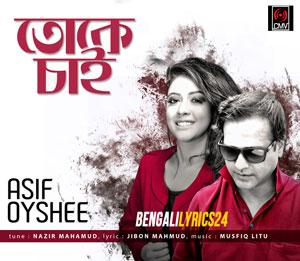 Toke Chai - Asif Akbar, Oyshee