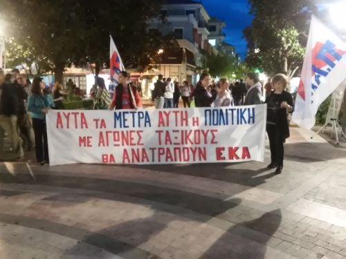 """Αποτέλεσμα εικόνας για agriniolike συλλαλητήριο"""""""
