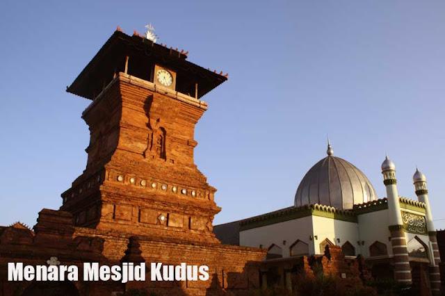 Foto Menara Mesjid Kudus