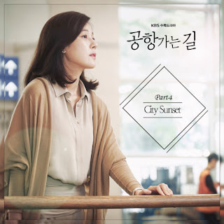 Download Lagu MP3 [Single] Sunwoo Junga – On the Way To The Airport OST Part.4