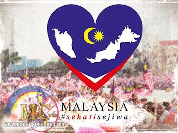 Sehati Sejiwa | Tema Hari Kemerdekaan Malaysia ke-58 Tahun 2015