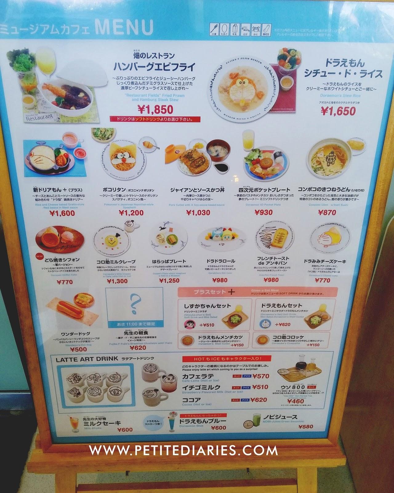 doraemon museum cafe japan