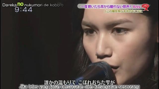 [LIVE] Anly - Kono Yami  wo Terasu Hikari no Mukou ni (Accoustic) + Efek Kara_sy-subkara.blogspot.com