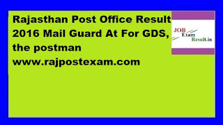Rajasthan Post Office Result 2016 Mail Guard At For GDS, the postman www.rajpostexam.com