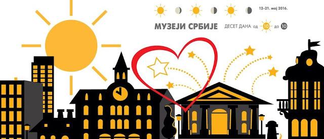 """Manifestacija """"Muzeji Srbije, deset dana 10 do 10"""""""
