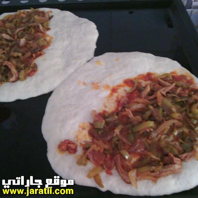 شوصون بيتزا بالصور من الجارة أم لمياء