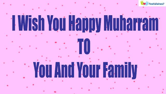 Happy Muharram images 2018, Muharram images, Muharram Pics, Muharram photos, Muharram wishes, Happy Muharram 2018, Muharram 2018 images, Islamic quotes images, Islamic new year 2018, 10 Muharram, Islamic Quotes images, Hijri new year 2018.
