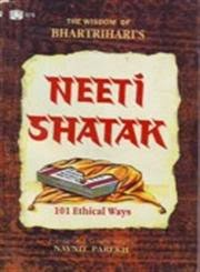 bhartruhari neeti shatak,bhartrahari neeti shatakam,Neeti shatakam in hindi ,neeti shatakam in english