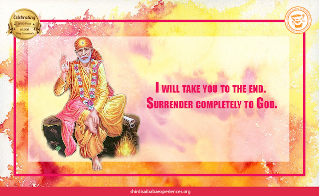 Prayer For Strength To Make Your Dream Successful - Anonymous Sai Devotee
