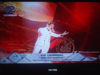 """Ical Indonesia """"Sebujur Bangkai"""" Cipt. H. Rhoma Irama"""