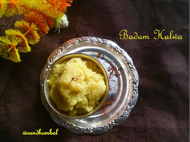 Badam Halwa - Badam Halwa recipe with step by step instructions - How to prepare Badam Halwa - Easy Diwali Sweet recipes - Badam halwa is prepared with just four ingredients such as badam, sugar, ghee and saffrons. They are so flavorful and super pretty too. This badam halwa is perfect for special occasions, family get together and potlucks.