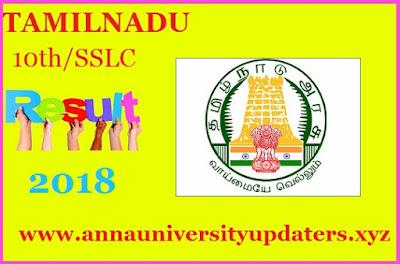 10th Result 2018 tamilnadu sslc board result @ tnresults.nic.in