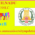 10th Result 2018 tamilnadu sslc board result @ tnresults.nic.in