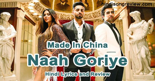 naah-goriye-lyrics-in-hindi