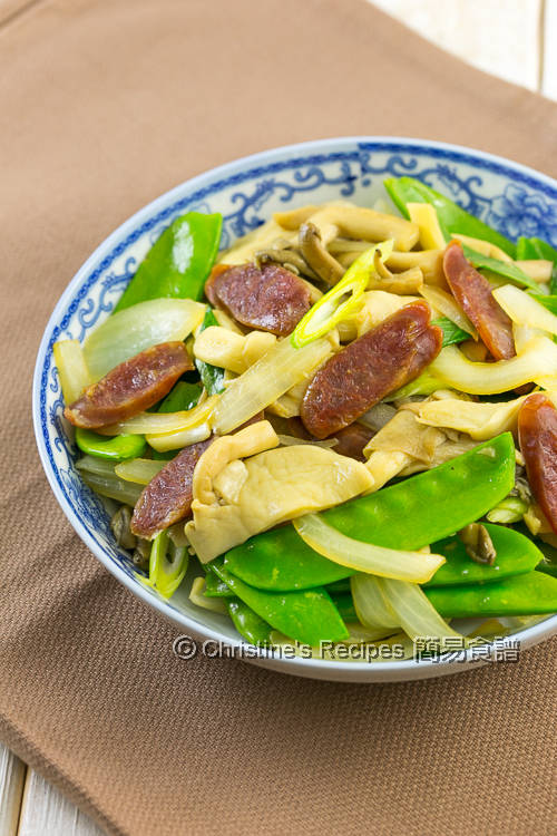荷蘭豆雙菇炒臘腸 Stir-fried Snow Peas with Mushrooms and Chinese Sausage02