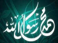 Peringatan Maulid dan Isra Mikraj