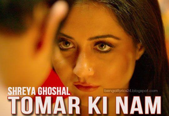 Tomar Ki Nam - Shreya Ghoshal