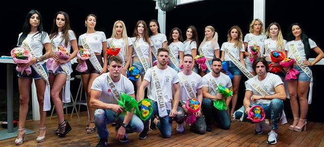 Αργολίδα: Πραγματοποιήθηκε ο ημιτελικός των εθνικών καλλιστείων στην Ερμιόνη