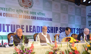 Global Agriculture Leadership Awards- 2018