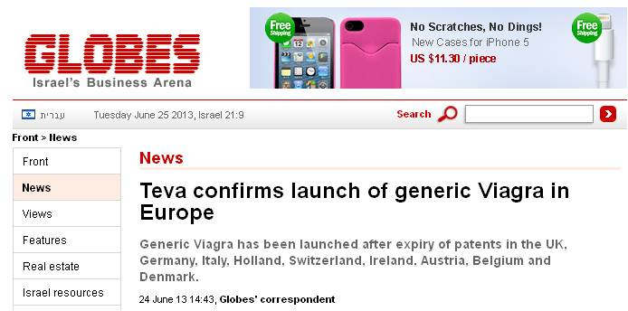 When will teva launch generic viagra