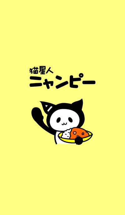 THE CAT ALIEN NYANGPY
