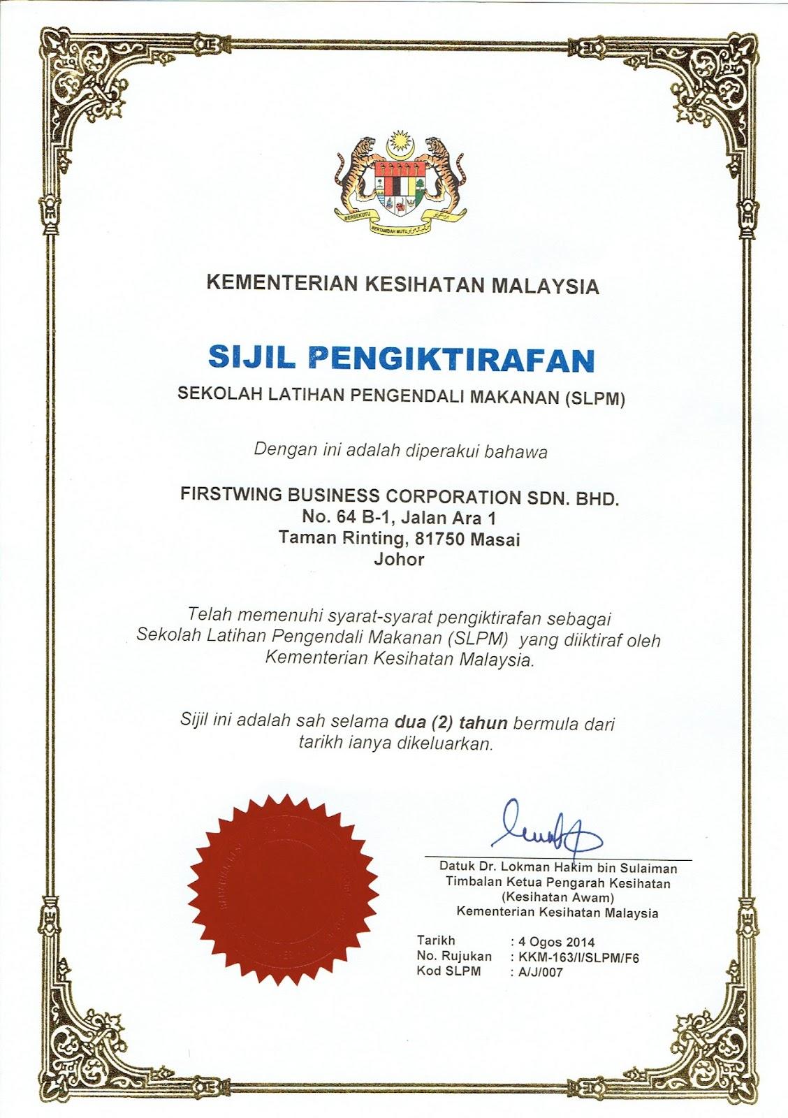 Sekolah Latihan Pengendali Makanan Johor Perokok U
