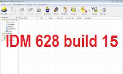 تفعيل  برنامج أنترنت دونالد منجر IDM 628 build 15
