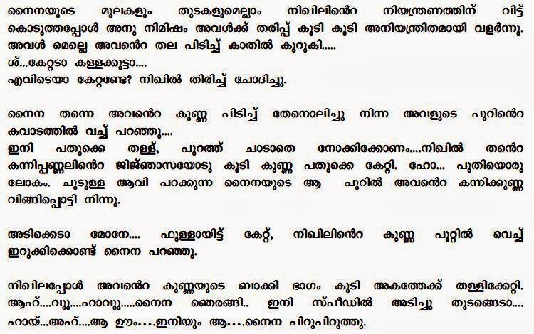 Malayalam Kambi Story Pdf File