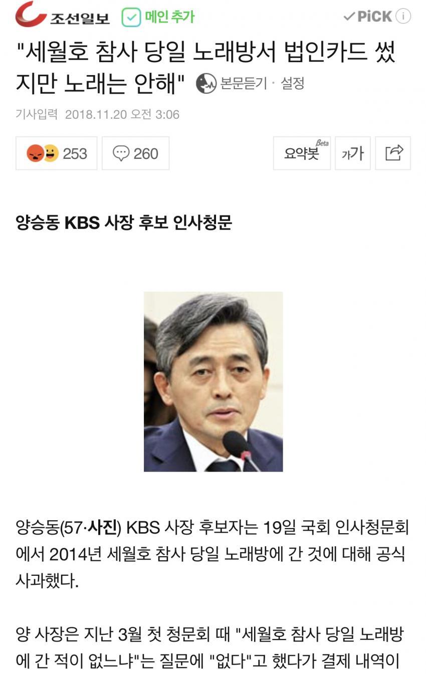 사실상 홍철 없는 홍철팀