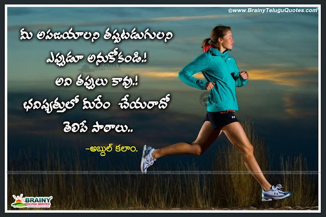 Abdul Kalam Best Inspirational Quotes In Telugu With Inspiring Hd