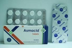 سعر ودواعي إستعمال أسماسيد Asmacid أقراص موسع للشعب الهوائية
