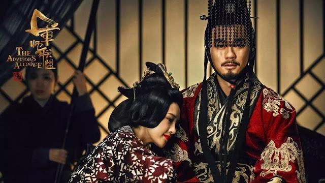 นางกุยฮุยและโจผี
