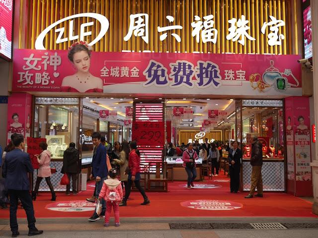 Zhou Liu Fu Jewelry Goddes Sale