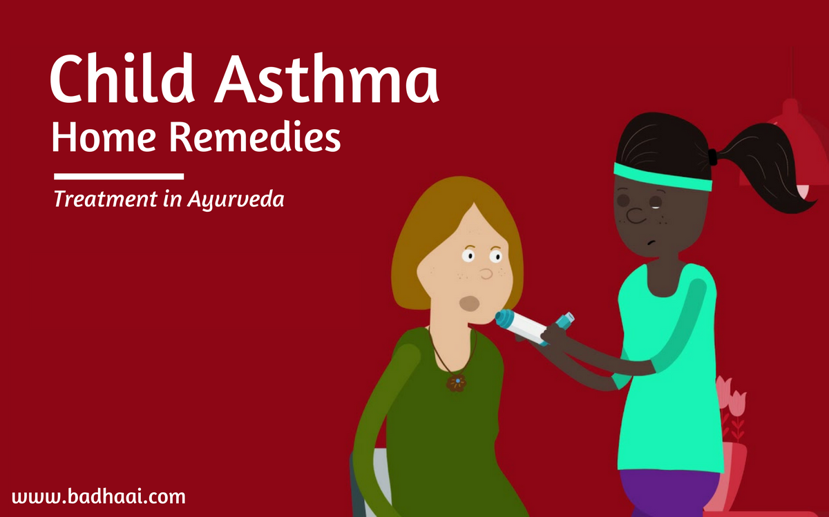 Child Asthma Home Remedies