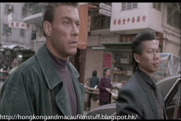 double impact movie