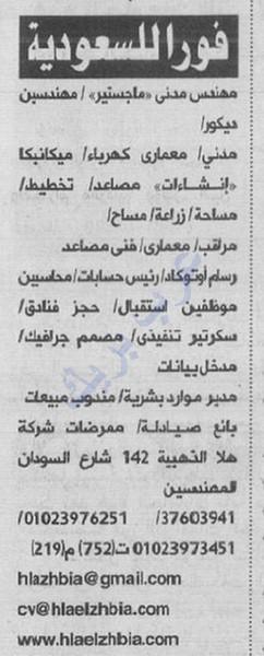 www.arabbreak.com-10