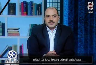 برنامج 90 دقيقه حلقة الجمعه 24-11-2017 مع محمد الباز