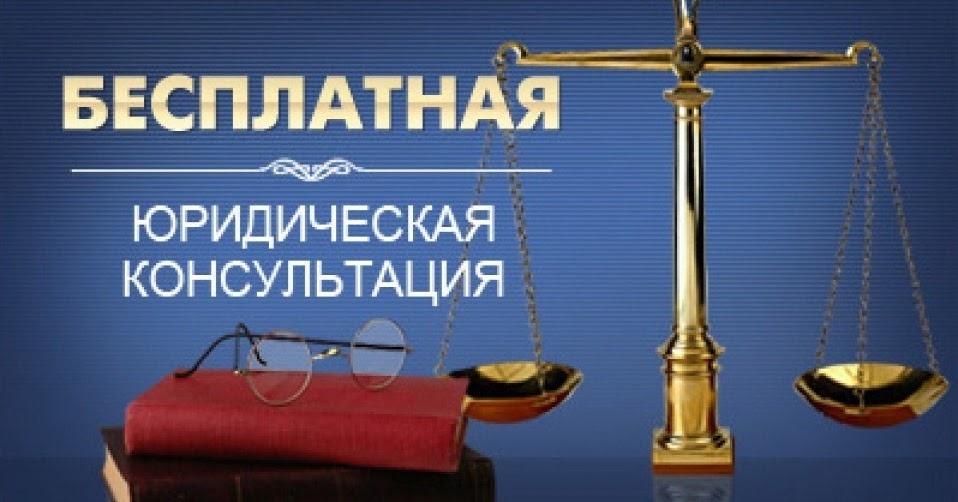 консультации юриста по материнскому капиталу красноярск туманного, потому