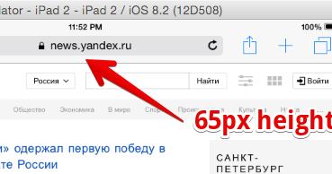 Tech notes on the go: iOS 8 Safari screenshots with variable