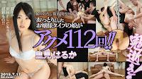 Tokyo-Hot-n1065