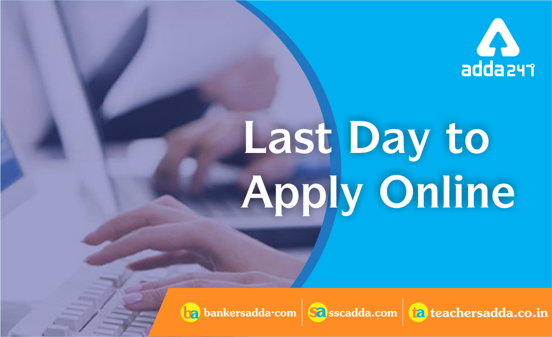 Last Date To Apply Online: NIACL AO Recruitment 2018