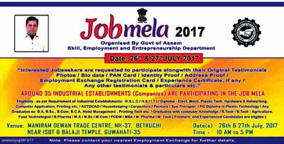 Guwahati Job Mela 2017