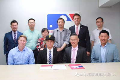 Pittsburgh Pirates Sign Chinese Pitcher Gong Hai Cheng 宫海成