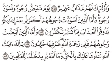 Tafsir Surat Ali Imron Ayat 106, 107, 108, 109, 110