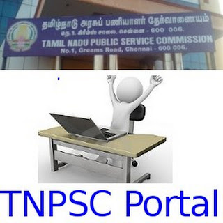 Tnpsc Group 4 Answer Key TNPSC Group IV Key Download 2013