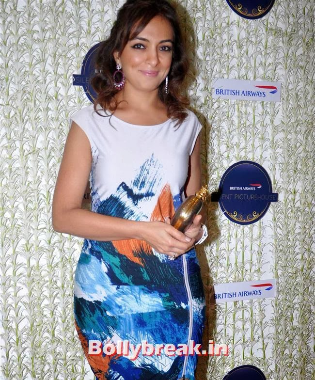 Silent Picturehouse, a movie extravaganza by British Airways, Malaika, Chitrangada at British Airways 'Silent Picturehouse' in Mumbai