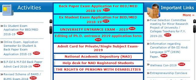 Kanpur University Result