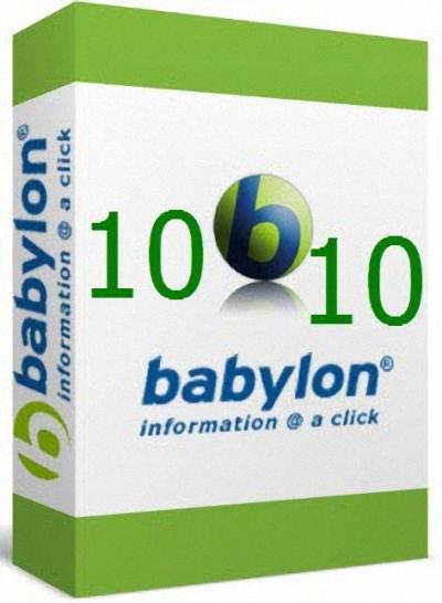 Babylon Pro 10.3.0.12 + Patch/Serial